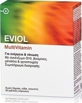 Picture of EVIOL MULTIVITAMIN  30 ΜΑΛΑΚΕΣ ΚΑΨΟΥΛΕΣ Ενέργεια και τόνωση