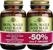 Picture of SOLGAR SKIN, NAILS,HAIR FORMULA 60 TBS 1+1